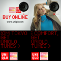 UNIQLO TUNES / HEATTECH ブログパーツ