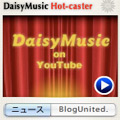 DaisyMusic Hot-caster