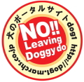 『No!! Leaving Doggy do 犬のフン放置ゼロ運動』ブログパーツ