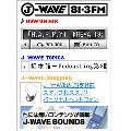 J-WAVE WEBSITE