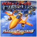 Xbox360『RAIDEN FIGHTERS ACES』ブログパーツ