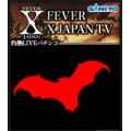 FEVER X JAPAN TV ブログパーツ